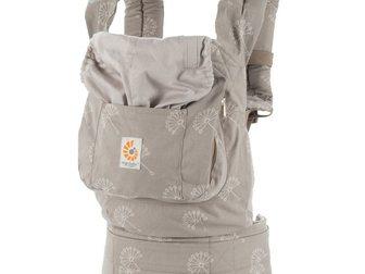 Скачать бесплатно foto Детская мебель Эрго рюкзак (слинг рюкзак) одуванчики на сером 33271229 в Новосибирске