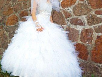 Свадебное Платье В Новосибирске Купить