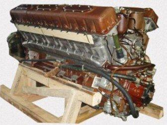 Просмотреть фотографию  Дизельный двигатель А-650 33415084 в Новосибирске