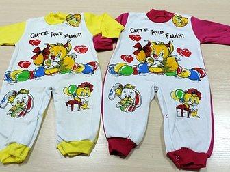Свежее foto Товары для новорожденных Комплекты на выписку от производителя 33482207 в Новосибирске