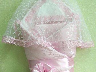Скачать фотографию Товары для новорожденных Комплекты на выписку от производителя 33482207 в Новосибирске
