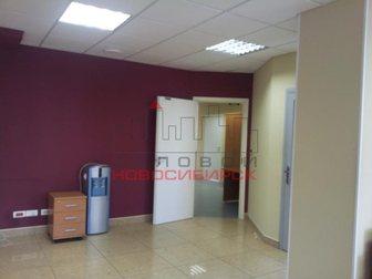 Смотреть фотографию  Продажа универсального помещения 283 кв, м, 22 000 000 рублей 33555867 в Новосибирске
