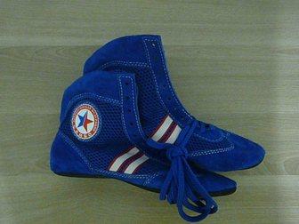 Скачать изображение Спортивная одежда Форма для самбо (куртка, шорты, борцовки) 33658698 в Новосибирске