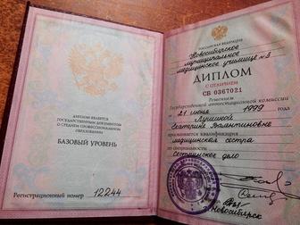 Просмотреть фотографию Массаж Профессиональный массаж 33659987 в Новосибирске