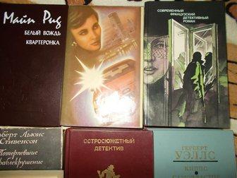Скачать изображение Книги Меняю книги или продам 33685747 в Новосибирске