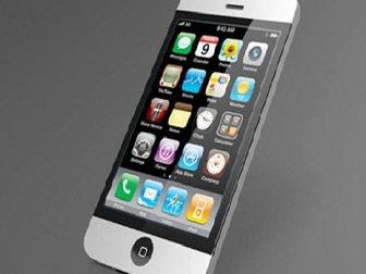 Свежее foto Компьютеры и серверы Куплю сотовый телефон Apple iPhone SAMSUNG 33754945 в Новосибирске
