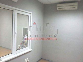 Смотреть foto Коммерческая недвижимость Сдача в аренду универсального помещения 530 кв, м 33756879 в Новосибирске