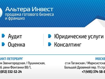 Скачать фотографию  Парикмахерская с низкой арендной ставкой 33763645 в Новосибирске