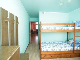 Просмотреть изображение Разное Хостел в центре города с выгодной арендой 33797617 в Новосибирске