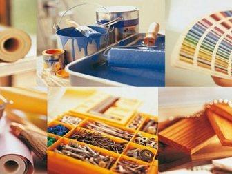 Увидеть фото  Компания по оптовым продажам строительных материалов 33831766 в Новосибирске