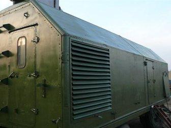 Увидеть изображение Разное Передвижная дизельная электростанция ЭД 500-Т 400 33851424 в Новосибирске