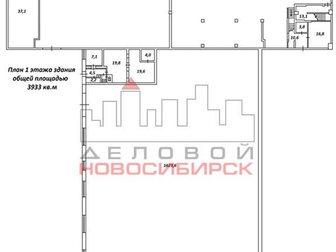 Смотреть изображение  Продажа имущественного комплекса 4310,4 кв, м 33957024 в Новосибирске