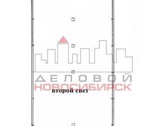 Просмотреть foto  Сдам складское помещение 923,7 кв, м 34246633 в Новосибирске