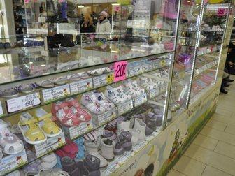 Скачать бесплатно изображение Детская обувь Отдел детской обуви в известном торговом центре 34247400 в Новосибирске