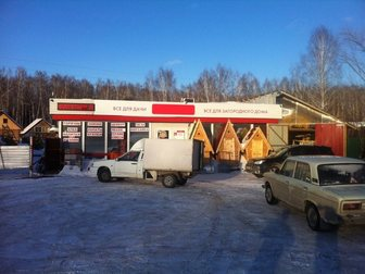 Скачать бесплатно изображение  Магазин строительных материалов в собственности 34277146 в Новосибирске