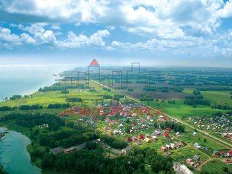 Новое foto Земельные участки Продажа земельного участка 34469339 в Новосибирске
