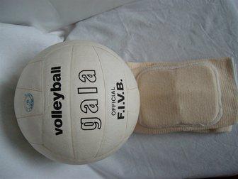 Свежее фото Разное Продам мяч недорого 34509553 в Новосибирске