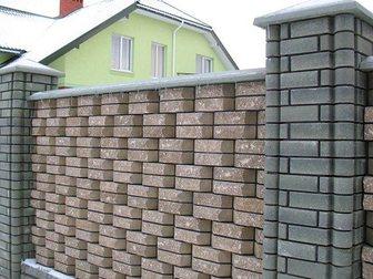 Увидеть изображение Ландшафтный дизайн Строительство заборных ограждения, устройство фундамента 34511807 в Новосибирске