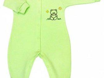 Уникальное изображение Детская одежда Детские вещички, рф 35078334 в Новосибирске