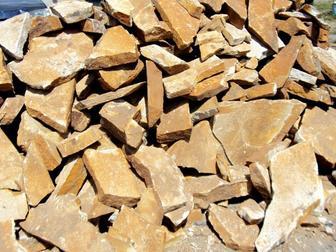 Скачать фотографию  Купить плитняк на дорожки Новосибирск, Продажа натурального камня, В Новосибирске, 36618633 в Новосибирске