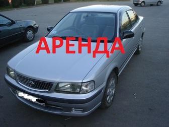 Скачать foto Аренда и прокат авто Сдам легковой авто в аренду (с правом выкупа) 36957821 в Новосибирске
