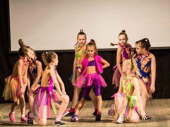 Смотреть фото  Набор детей в танцевальную компанию 36986315 в Новосибирске