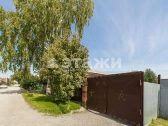 Скачать бесплатно изображение  Продажа хорошего дома 37170525 в Новосибирске