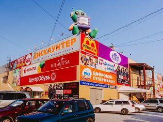 Смотреть foto  Аренда в торговых центрах г, Бийск, Горно-Алтайск 37321798 в Бийске