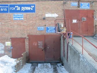 Уникальное фото Гаражи, стоянки продам гараж 37610966 в Новосибирске