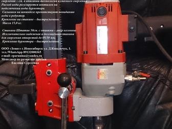 Увидеть foto Строительные материалы Продажа оборудование для алмазной резки и бурения 39977596 в Новосибирске