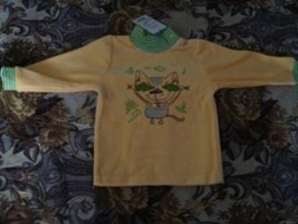 Скачать бесплатно foto Детская одежда Трикотажные изделия ясельный 51789938 в Новосибирске