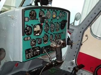Скачать бесплатно foto Разное Полёты на Авиатренажёре вертолёта Ми-2 55041713 в Новосибирске
