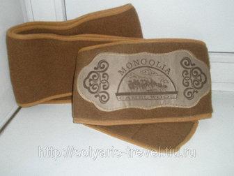 Новое изображение Разное Теплые вещи из верблюжьей шерсти 55933167 в Новосибирске