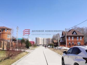 Увидеть фотографию Земельные участки Продажа земельного участка в Краснообске 66352475 в Новосибирске