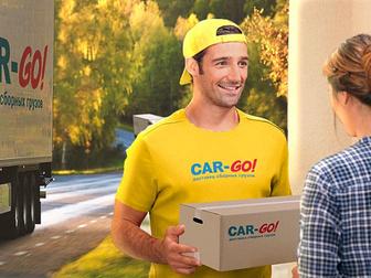 Просмотреть фотографию Транспортные грузоперевозки Транспортная компания «Car-Go», перевозка и доставка груза по России 69134548 в Новосибирске