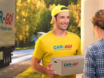 Смотреть изображение  Транспортная компания «Car-Go», перевозка и доставка груза по России, 69329943 в Новосибирске