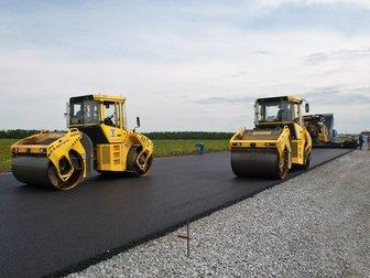 Новое фотографию Другие строительные услуги Асфальтирование ремонт дорог 70124975 в Новосибирске