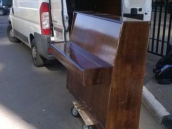 Уникальное foto Транспортные грузоперевозки утилизация вывоз пианино грузчики транспорт 70234911 в Новосибирске