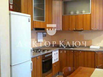 Предлагается к просмотру и найму отличная квартира в теплом новом кирпичном доме в центральной части города,  Рядом станция метро Красный проспект, Нарымский сквер, в Новосибирске