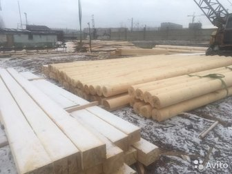 Находимся в городе Красноярск, занимаемся производством ОЦБАчинская сосна d18-24 7800Ангарская сосна d18-24 8800d-26-30 9000d32-34 9300d36-42 10000Также производство в Новосибирске