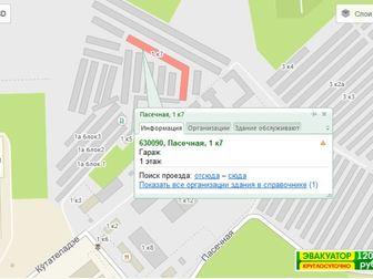 Скачать бесплатно foto Гаражи и стоянки Сдам капитальный гараж, Академгородок 71741754 в Новосибирске