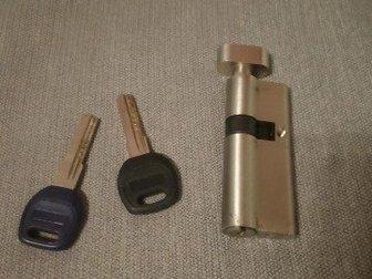 Продам личинку замка с ключами,стоял на входной двери,на толщину двери 8см в Новосибирске