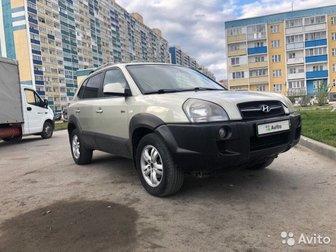 Недочёты видны на фотоОбъём двигателя, л: 2, 7Владельцев по ПТС: 2VIN или номер кузова: KMHJ*************Количество дверей: 5Поколение: I (2004—2010)Модификация: в Новосибирске