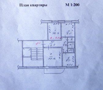 Изображение в Недвижимость Продажа квартир Светлая, уютная и очень теплая 3-х комнатная в Новосибирске 3300000