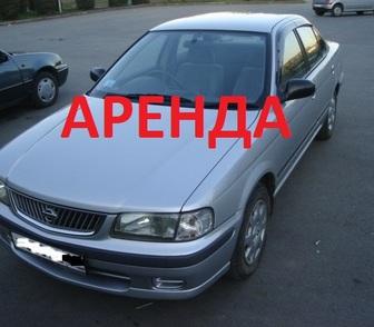 Изображение в Авто Аренда и прокат авто Сдам легковой автомобиль в аренду с дальнейшим в Новосибирске 800