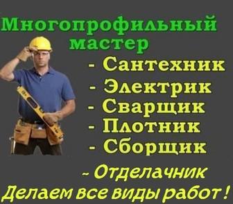Фотография в Строительство и ремонт Ремонт, отделка Любая работа по дому. НОВОСИБИРСК. +7 (383)380-92-80. в Новосибирске 0