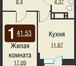 Фото в Недвижимость Продажа квартир Продам 1 к. кв. в новостройке на набережной в Новосибирске 2943720