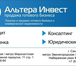 Изображение в Недвижимость Коммерческая недвижимость Транспортная компания с наработанной клиентской в Новосибирске 16000000