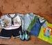 Изображение в Для детей Детская одежда В пакет входят: костюм моряка, рубашка Глория в Новосибирске 500