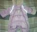 Изображение в   Продам детский комбинезон, размер 62. Теплый в Новосибирске 0